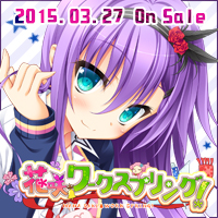 SAGA PLANETS【花咲ワークスプリング!】2015年