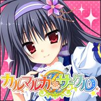 http://sagaplanets.product.co.jp/works/karumaruka/200x200_02.jpg